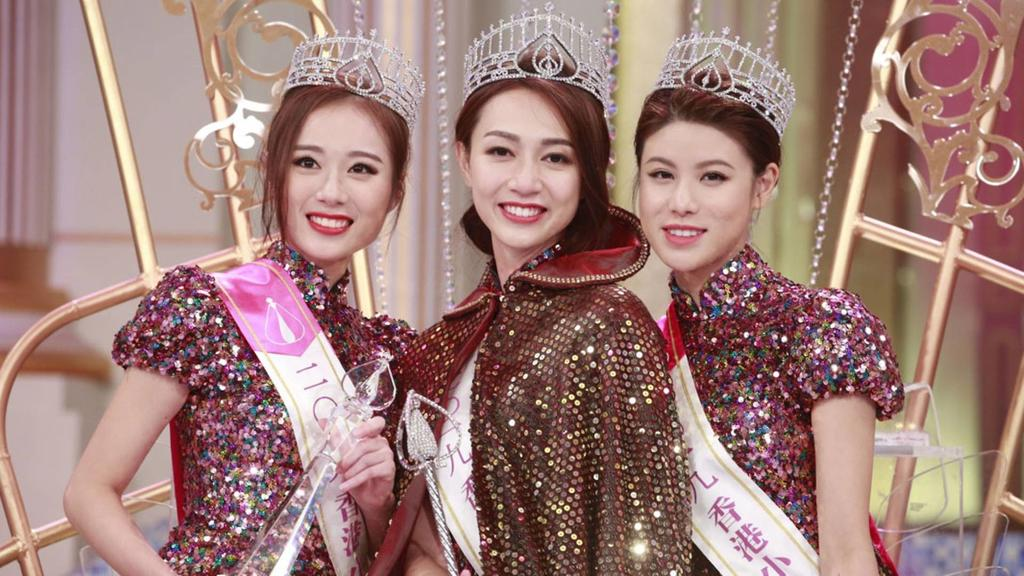 Kong miss pageant hong beauty